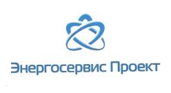 ООО «Энергосервис Проект»