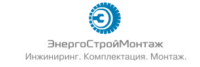ООО «Энергостроймонтаж»