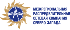 ОАО «МРСК Северо-Запада»